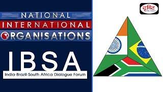IBSA - National/ International Organisation