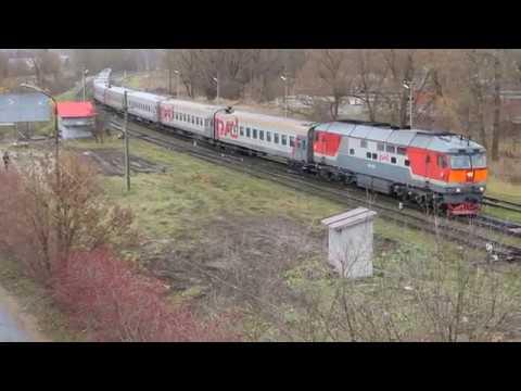 Поезд № 663 Москва – Псков