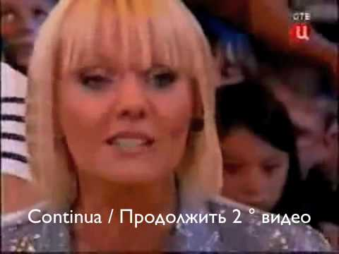 Валерия ♥ Valeriya Fans Italia  Programma TV Телевизор 1