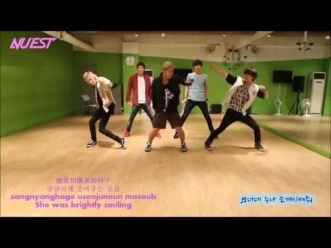 [中字/Han/Rom/Eng] NU'EST - Introduce Me To Your Noona (Dance Practice)