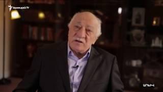 Die Presse  Գյուլենը ներգրավված չէր Թուրքիայում զինված հեղաշրջման փորձում