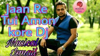 Jaan Re Tui Amon Kore ||Dj Johir Mix||full Dance mix ||Musical Ismail