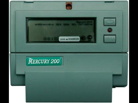 двухтарифный электросчетчик Меркурий-200    электро счетчик Mercury          20170821 184248