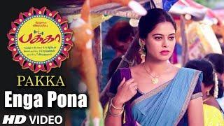 Enga Pona Full Song    Pakka Tamil Songs    Vikram Prabhu, Nikki Galrani