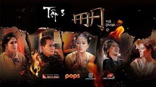 Hài MA - TẬP 3 : Hoài Linh xuất thần, Nam Thư - Huỳnh Lập 'chơi chiêu'   Hài MA TẬP 3 [PREVIEW]