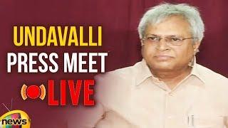 Undavalli Press Meet LIVE Undavalli Aruna Kumar Joins Janasena 2019 Elections Mango News