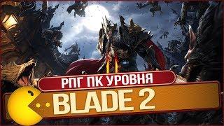 🔥Эта игра опередила своё время! Blade2 | Обзор Андроид/iOS игры