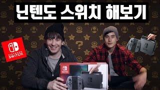 데이브 [닌텐도 스위치 해보기 + 리뷰] Trying out the Nintendo Switch