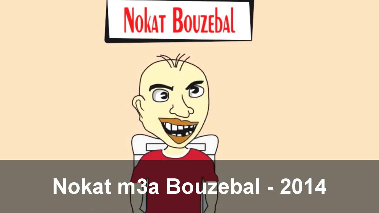 video bouzebal 2014