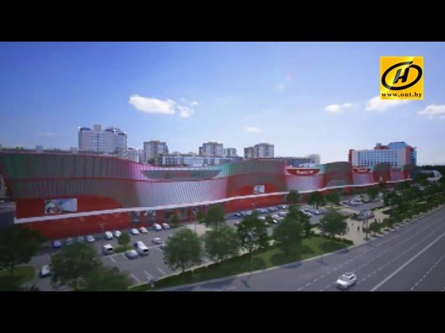 «Дана Холдингс» признана лучшим застройщиком торговых центров в Европе