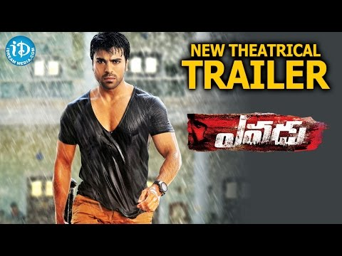 Yevadu Movie New Theatrical   Ram Charan  Shruthi Haasan  Allu Arjun  Kajal