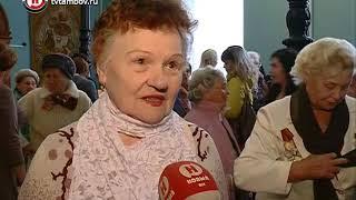 Пожилым тамбовчанам показали шедевры мирового искусства