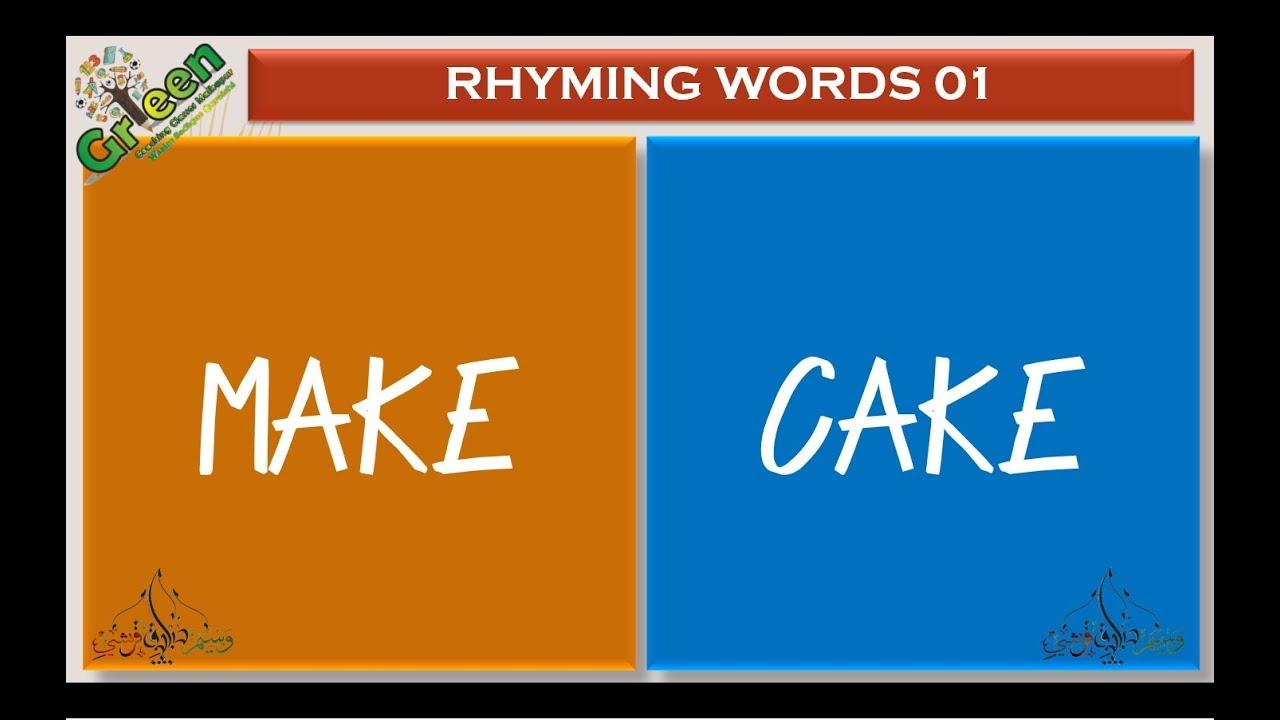 25 Rhyming words 01   English Rhyming Words Part 01   Poems   Rhymes    Rhyming Words