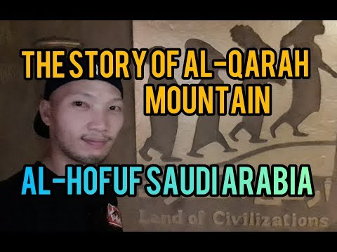 THE STORY OF AL-QARAH MOUNTAIN AL-HASA HOFUF CITY| THE LAND OF CIVILIZATION|JUDAS CAVE