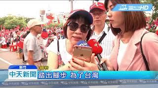 20190701中天新聞 韓粉超熱血! 新竹造勢會捐血踴躍「已破目標」