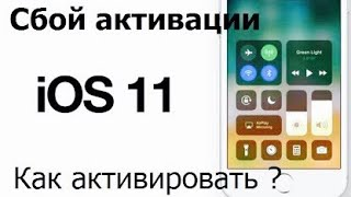 Жөндеу IPhone 6s ақау активаций Мәскеу қ.