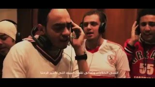 بالفيديو.. رامى رفعت يطل على جمهور الزمالك بـ'إحنا العشاق' عبر فيس بوك