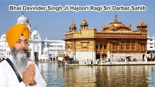 HAR JIYO BEST {BHAI DAVINDER SINGH JI HAJOORI RAGI SRI DARBAR SAHIB}