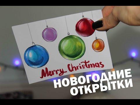 Новогодние рисунки | 3 идеи для оформления скетчбука