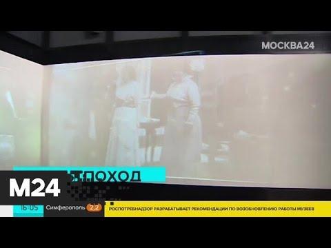 Роспотребнадзор подготовил правила для работы кинотеатров в условиях пандемии - Москва 24