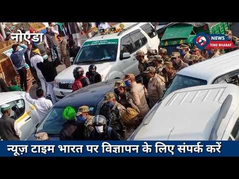 #kisaansangthan किसानों की कोशिश एक बार फिर नाकाम, दिल्ली कूच करने से रोका