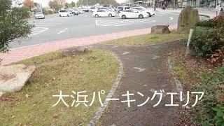 ポルノグラフィティの故郷因島にできたポルノの等身大写真スポット4か所...