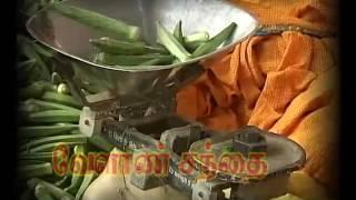 Pon Vilaiyum Bhoomi 24/06/2016