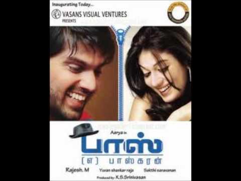 Ayile Ayile song tamil Lyrics