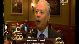 ممكن | افتتاح المؤتمر السنوي الخامس عشر للمنظمة العربية للتنمية الإدارية