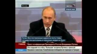 Урок по мотивации от В. Путина - Достижение целей