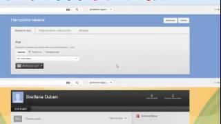 Регистрация на Ютубе. Канал YouTube. Возможности