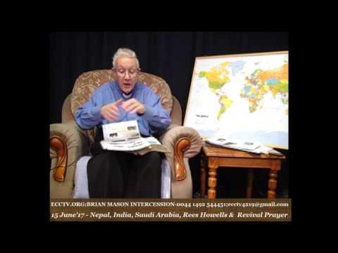 15 06 17  BRIAN MASON INTERCESSION