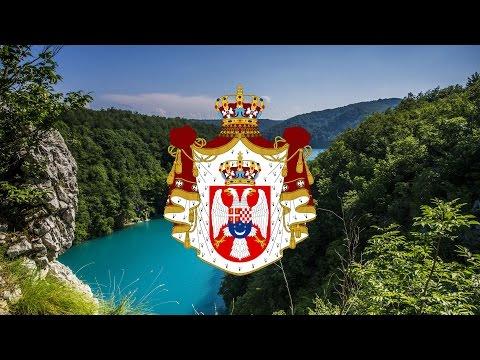 Kingdom of Yugoslavia (1918-1945)
