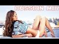 Русская Музыка Слушать Популярные Песни Классная Музыка Микс 2017 mp3