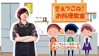 サクッと惣菜復活!ビック庫内オーブントースター