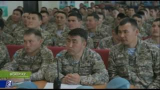 Әскер KZ. Военный суд РК