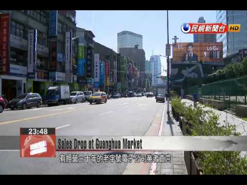 Taipei's Guanghua Market seeing less business due to online sales and competitors