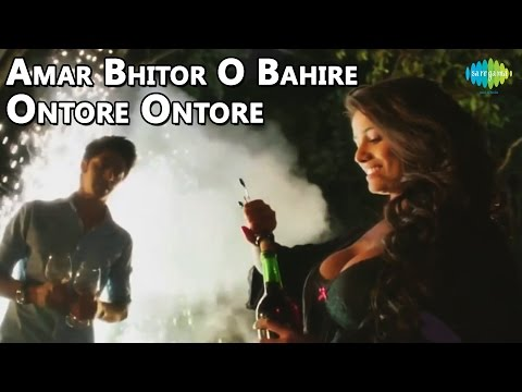 amar-bhitor-o-bahire-ontore-ontore-|-valentine's-day-special-love-song-|-bhalobasar-padabali-|-mokam