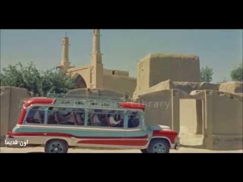 اصفهان در سال ۱۳۳۵ - Isfahan city , Iran 1956