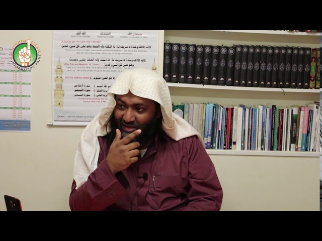 Establishment of the Evidences of At-Tawheed [Part Two] by Ustadh Rashed Al-Madani