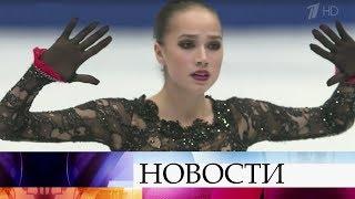 Победный прокат Алины Загитовой на чемпионате мира по фигурному катанию