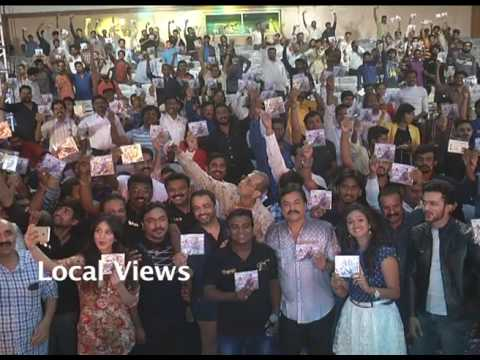 Raaga New kannada movie audio launch