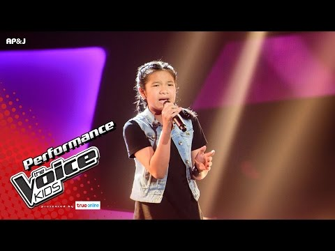 Thumbnail: อาย - เธอมีฉัน ฉันมีใคร - Blind Auditions - The Voice Kids Thailand - 21 May 2017