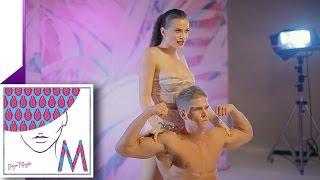 Milica Pavlovic - Baja Papaja (MAKING OF VIDEO)