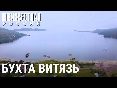 Бухта Витязь. Под