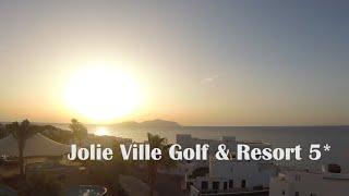 Обзор отеля Jolie Ville Golf & Resort 5*