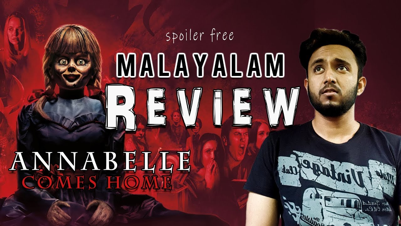 Annabelle Comes Home - Malayalam Movie Review  | No Spoiler | HRK | VEX Entertainment
