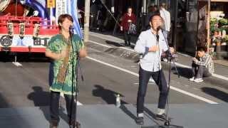 2013年10月14日(月)体育の日 『さかな町の歩行者天国』にて。うっちゃ...