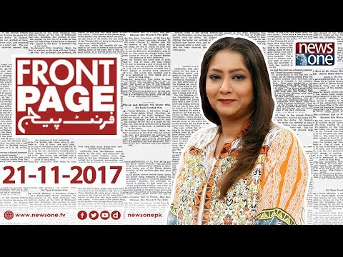 Front Page | 21-November-2017 | NewsOne Pk