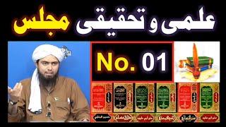 MUST SEE!!!!Arabic kaisay seekhein by Engineer Muhammad Ali mirza